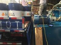 新聞:宿豫68號導軌油蘇州碳氫清洗劑送貨上門