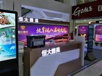 深圳展览工厂搭建公司