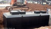 黑河小型成套污水处理设备