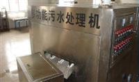 齐齐哈尔农村一体化式污水处理设备