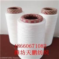 優質純竹纖維紗32支40支