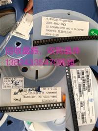 南京回收变容二极管价高同行