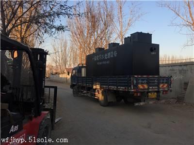 贵州一体化污水处理设备介绍与应用