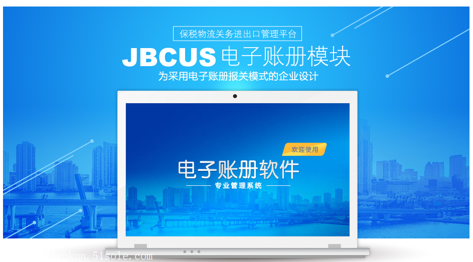 广东云关通进出口报关软件的价格怎样 贵不贵
