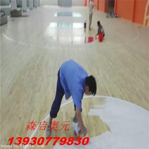 体育馆篮球场木地板的 特殊性要怎么保养