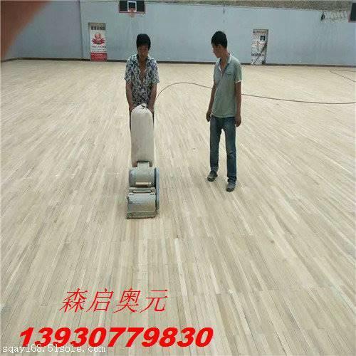 运动木地板翻新,翻新体育运动木地板