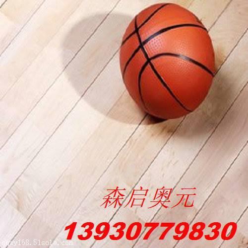 篮球馆木地板选择哪种材质的好