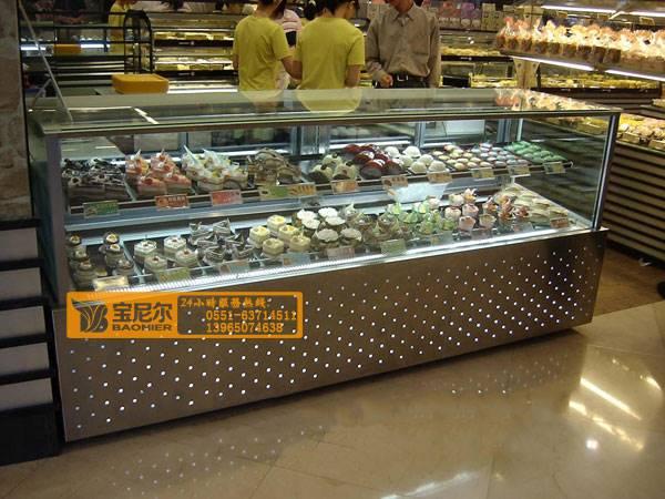 吉林水果立式冰柜展示柜