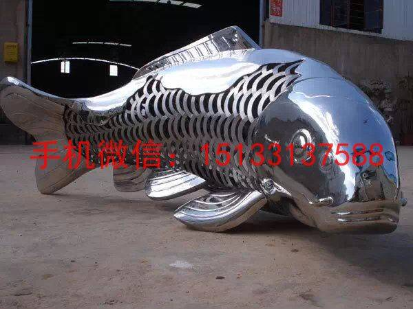 玻璃钢厂家    动物鱼不锈钢雕塑厂家、