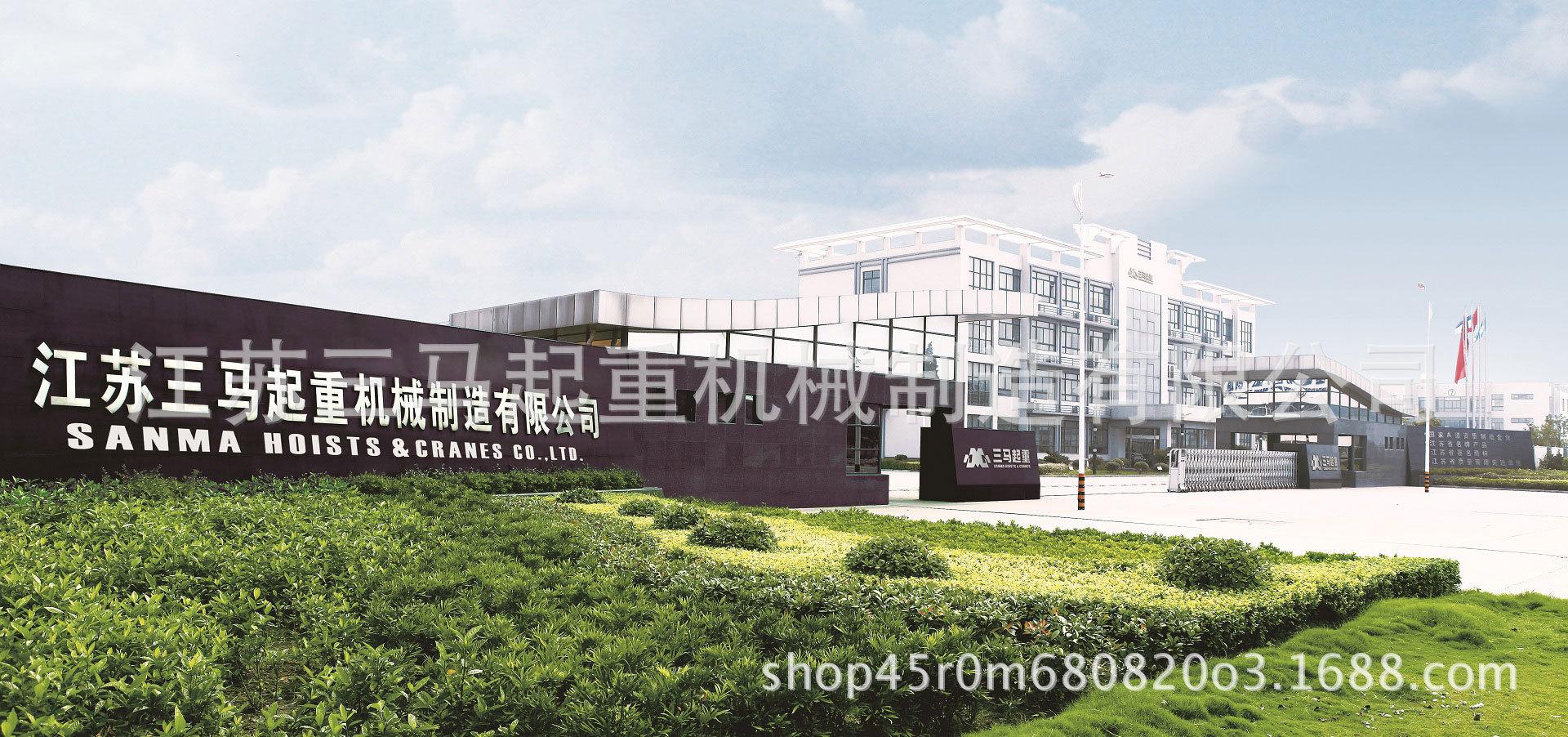 江苏三马MD5T6M小车式电动葫芦