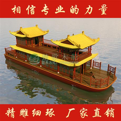 楚歌木船厂家供应山东日照双层餐饮画舫船
