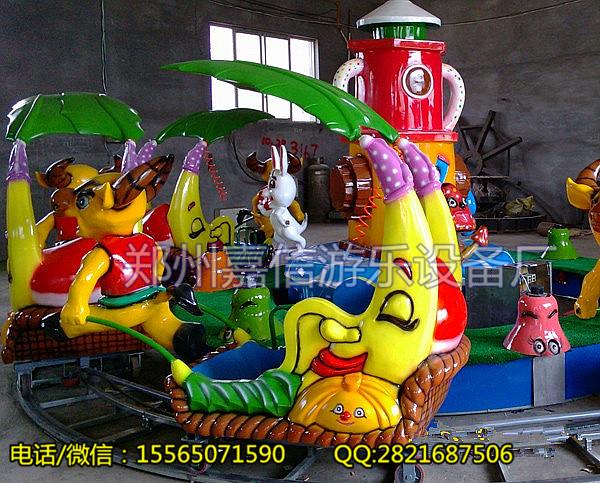 小型轨?#35272;?#20799;童游乐设备欢乐锤