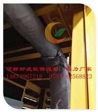 三亚可拆卸式管道保温套哪里能定制