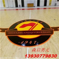山东篮球木地板有着其他地板不可比拟的优势