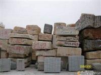 广州港印度石材门到门进口代理公司