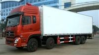 9米6冷藏车价格多少东风天龙9米6冷藏车价格及配置介绍