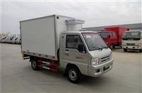 福田驭菱小型冷藏车价格多少钱福田驭菱小型冷藏车价格及配置