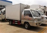疫苗药品运输车多少钱福田驭菱药品冷藏车价格及配置介绍