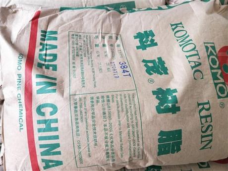 回收富马酸,专业化工原料回收公司