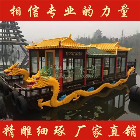供应12米龙型画舫船