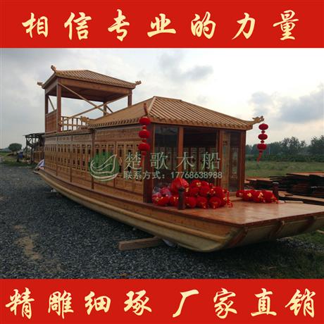 供应山东烟台农家乐16米双层画舫船 特色水上船餐厅