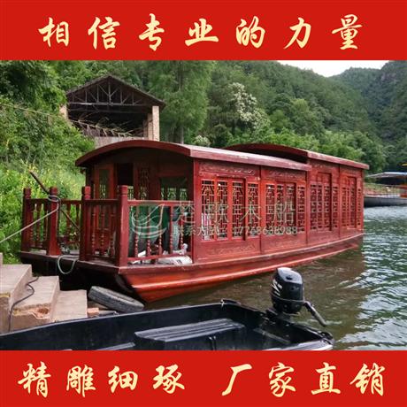 供应江苏南京8米高低篷画舫船