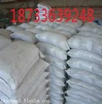 聚合物砂漿生產廠家