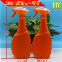 500mlPE塑料喷雾瓶 油烟净喷瓶 500毫升威猛先生喷壶 汽车用品瓶