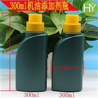 ml汽车机油瓶 汽车用品瓶 HDPE塑料瓶 300ml燃油添加剂瓶