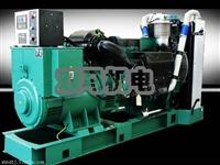 400kw发电机-沃尔沃400kw发电机多少钱
