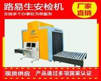 郑州码头安检X光机厂家