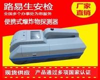 阿坝藏族羌族自治州小型行李安检机厂家