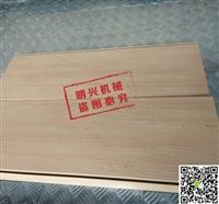 超市货架真空木纹转印机 转印机厂家