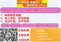 旺旺棋牌拼三张技巧攻略 手机金花大王 棋牌代理