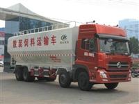 东风45方散装饲料车价格多少钱东风天龙45方散装饲料运输价格