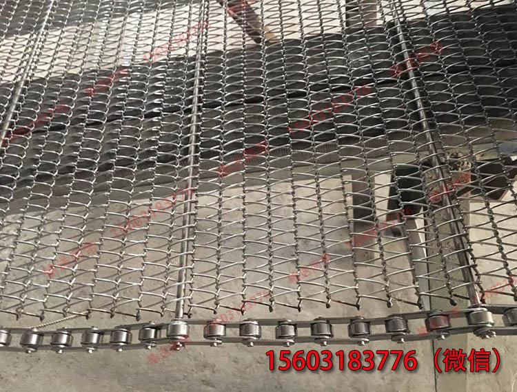 金属链条网带厂家  防腐蚀网带编织传送带