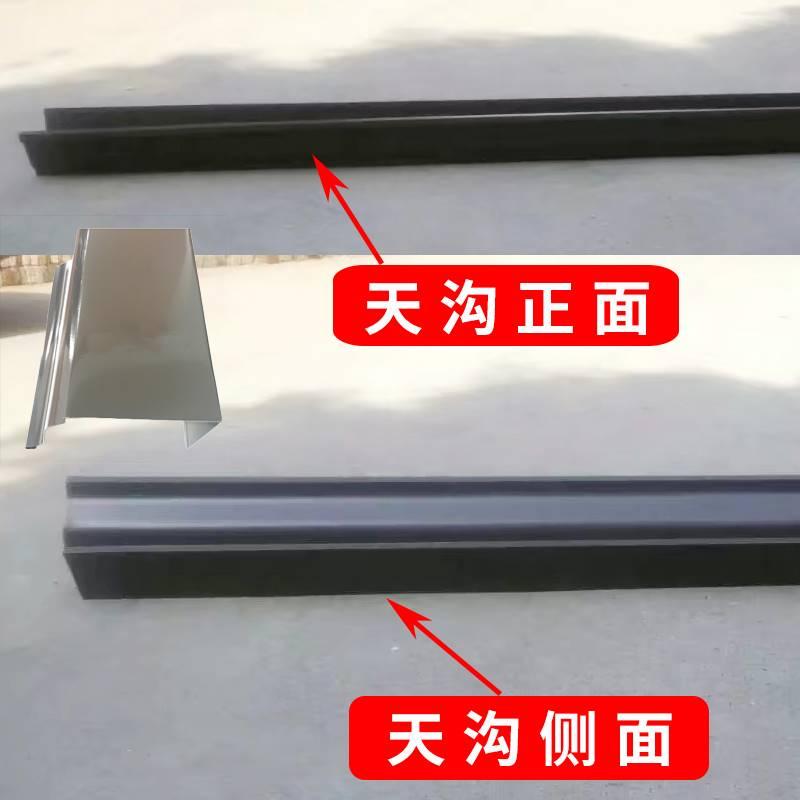 石家�f屋檐接水槽�X合金材�|