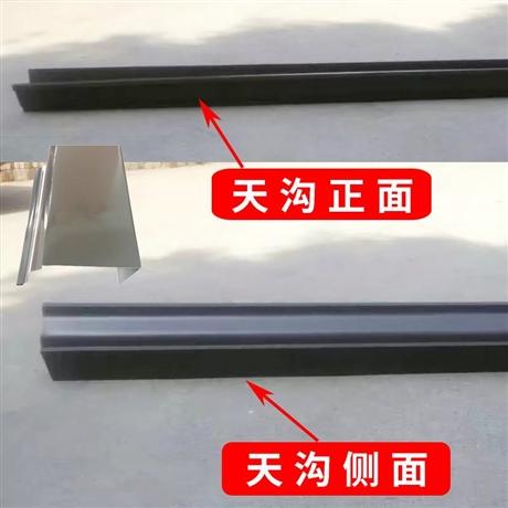 上海屋檐接水槽排水系統