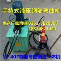襄州区大型基坑弯曲调直一体钢筋折弯机