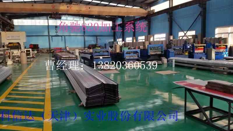 工艺:彩钢板  压型钢板  彩瓦