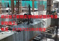 黃石鋼板樁貝雷片鋼支撐碗扣鋼棧橋租賃