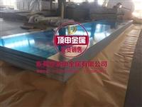航空铝7075T6铝板定制 高硬度7075T651铝板