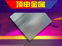氧化无色差6082t6铝板 美国芬可乐6082铝板