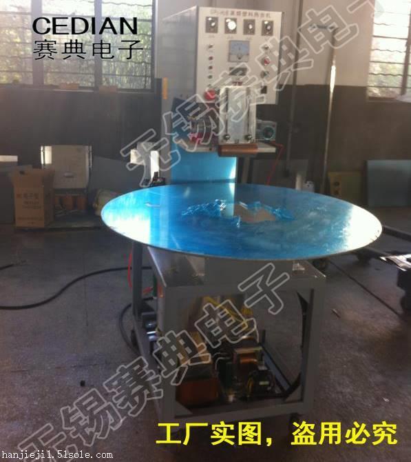 ��I的高�l�岷�C,PVC塑料高周波高�l焊接�C生�a�S家