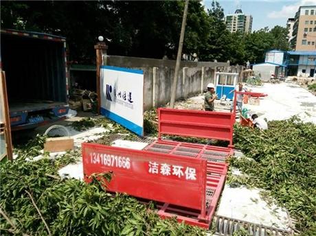 柳州工地洗车台性能,柳州工地自动洗车机全部低价