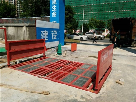 桂林工地洗车槽施工方案,桂林建筑工地洗车机环保降尘
