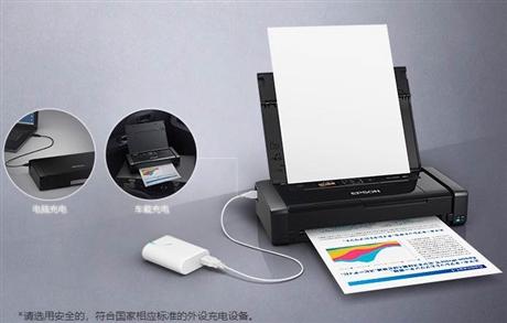 深圳南山 爱普生WF 100便携式打印机 网络打印
