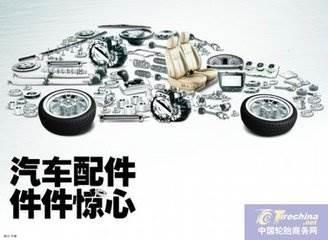 广州港雷克萨斯汽车配件门到门进口代理公司