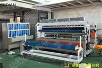 常州厂家供应1.8米超声波复合缝锭机,多层面料复合压花机压纹机
