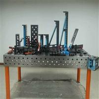专业安装三维柔性焊接平台厂家